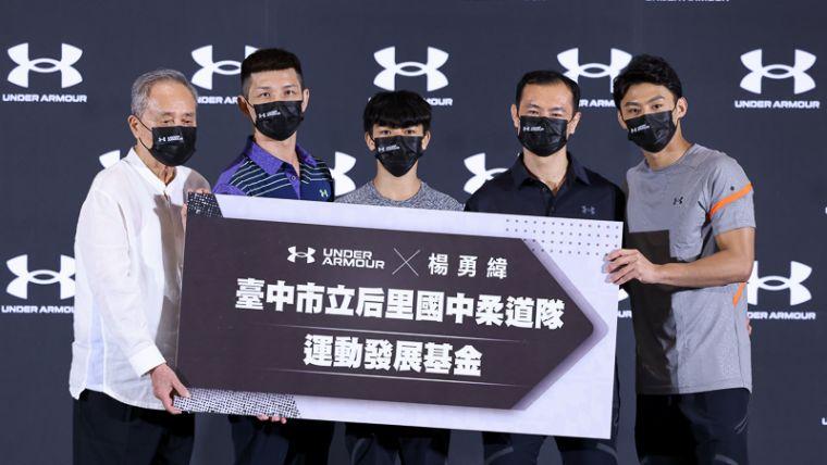 UA與楊勇緯期盼能給予母校臺中市立后里國中柔道隊更多的後勤支援。官方提供