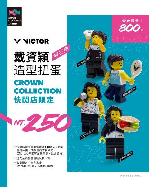 VICTOR CC2020 快閃店積木人偶。官方提供