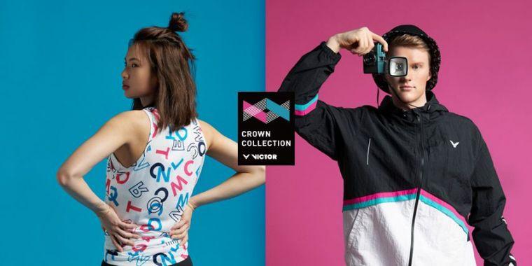 VICTOR打破羽球服飾既有框架,推出Crown Collection潮流運動系列。官方提供