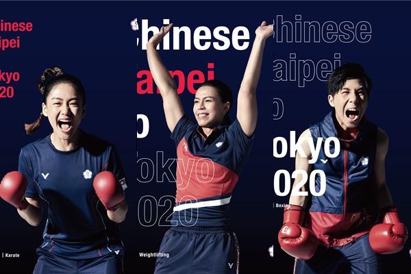 文姿云(左起)、郭婞淳和林郁婷是外媒賽前預測中華隊東奧奪金3嬌點。合成照片