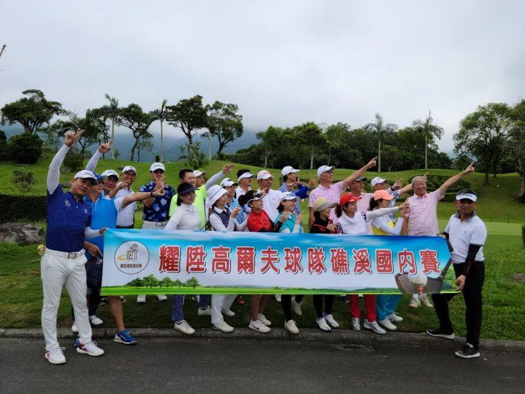 耀陞建築慈善高球賽5/5開打。官方提供