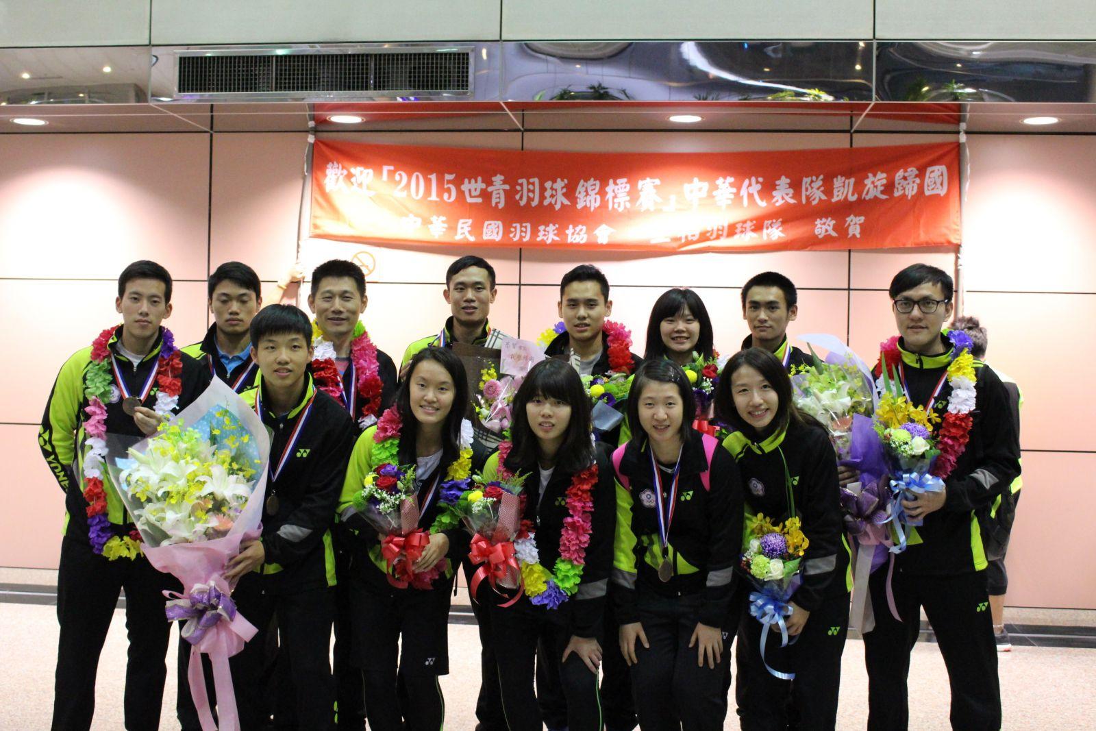 台灣羽隊19日清晨5時返抵國門,受到朋友、家人的熱烈迎接(中華羽協提供)