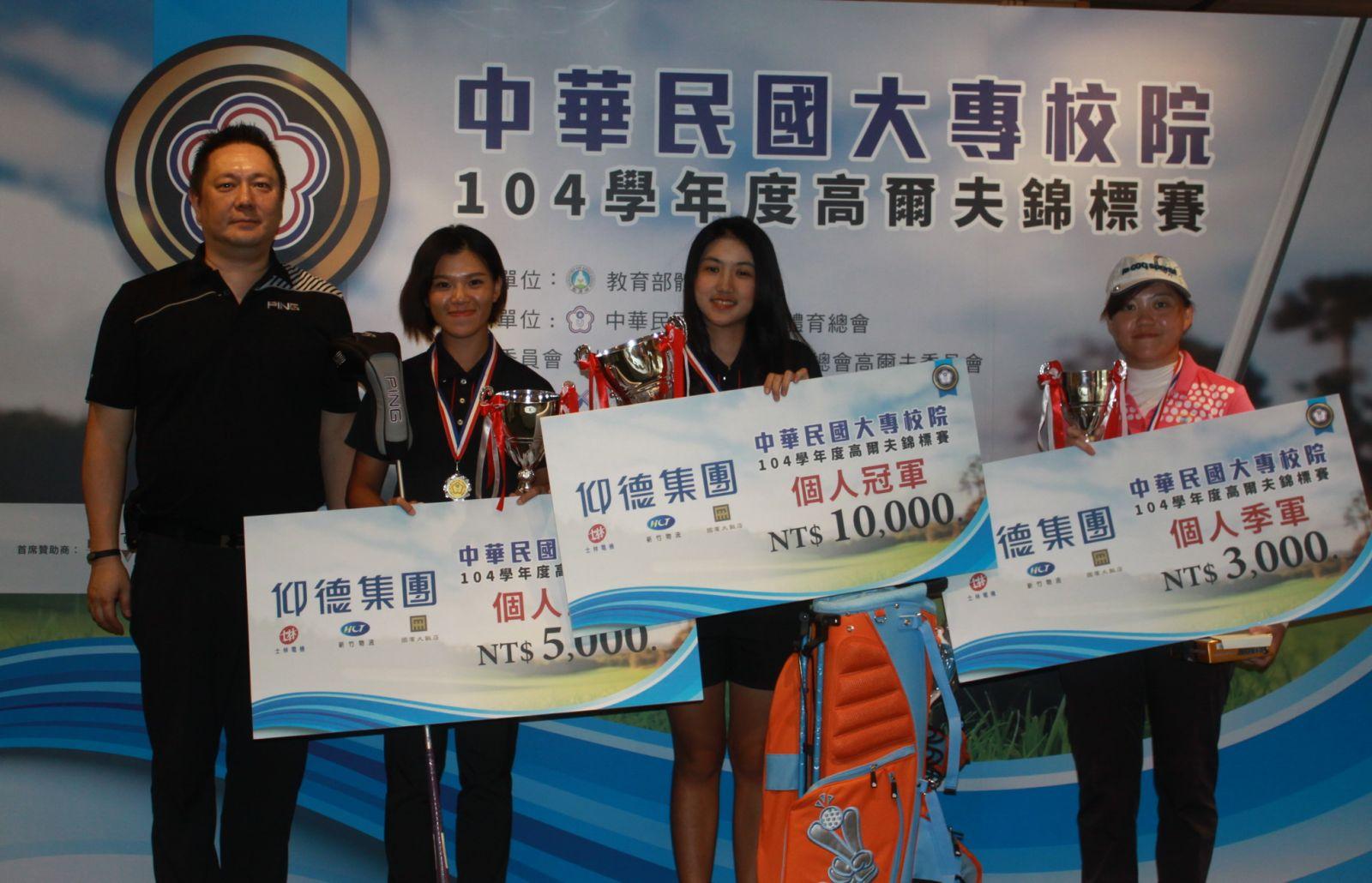 儘管奪冠,鄂鈺涵不滿意個人表現。圖/大專體總提供